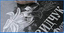 Создание эскиза фотографии на памятник на могилу